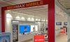 MEDIMAX Markt in Dallgow stärkt sein Mobilfunksortiment
